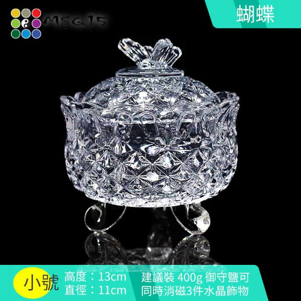 淨化水晶玻璃消磁碗 - 蝴蝶款小號